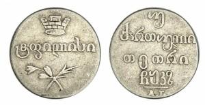 Двойной абаз 1827 года - Серебро