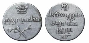 Двойной абаз 1830 года