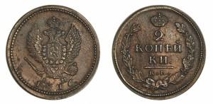 2 копейки 1816 года -