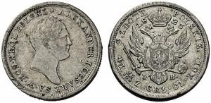 2 злотых 1823 года - Серебро