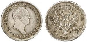 2 злотых 1825 года