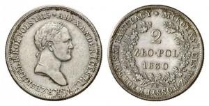 2 злотых 1830 года