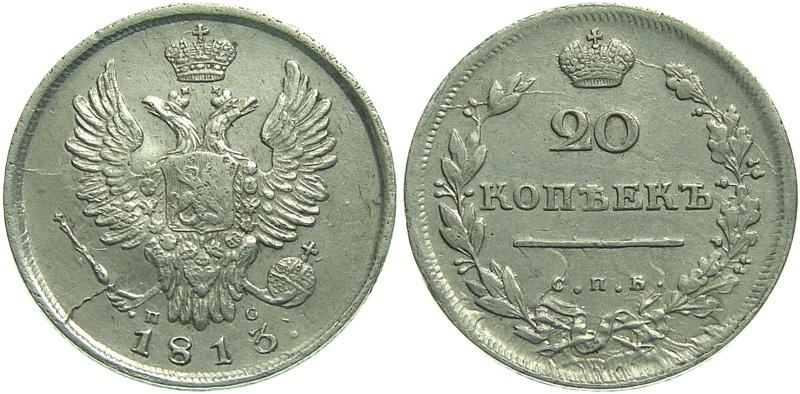 держава монеты купить