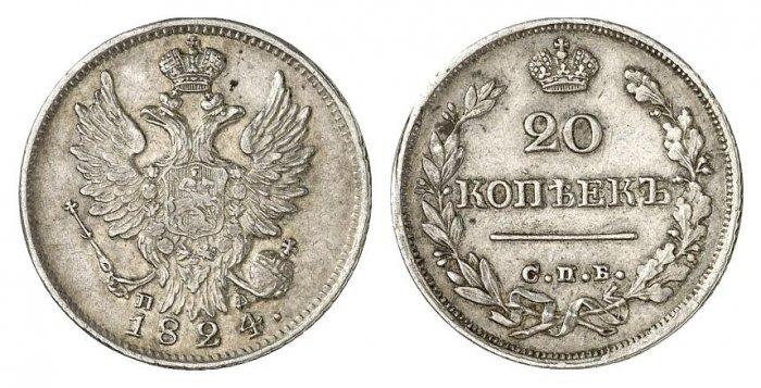 Монета 1824 года цена монета 50 копеек 2000 год, приднестровская молдавская республика (немагнитные)