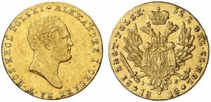25 злотых 1818 года - Золото