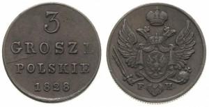 3 гроша 1828 года