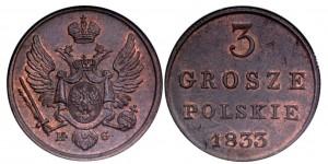 3 гроша 1833 года - Медь