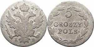 5 грошей 1827 года - Серебро