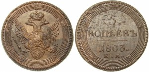 5 копеек 1803 года - Аверс и реверс 1806 г.