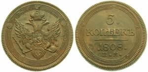 5 копеек 1808 года - Аверс и реверс 1806 г.