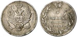 5 копеек 1811 года