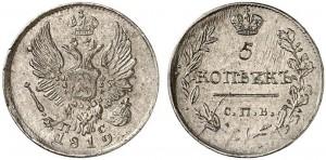5 копеек 1819 года -
