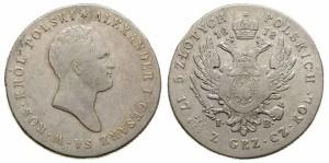 5 злотых 1818 года - Серебро