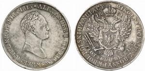 5 злотых 1831 года - Серебро