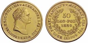 50 злотых 1827 года - Золото