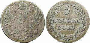 5 грошей 1816 года - Серебро