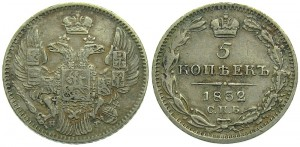5 копеек 1832 года -