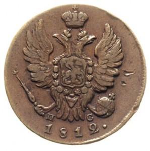 1 копейка 1812 года