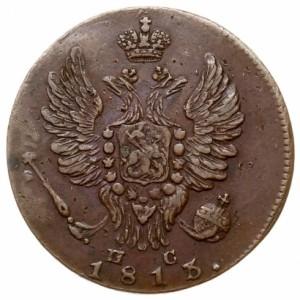 1 копейка 1813 года -