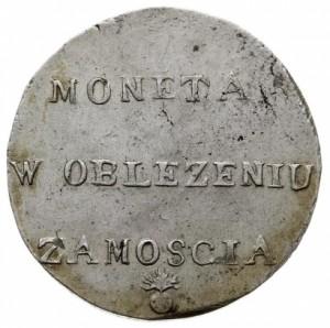 2 злотых 1813 года - Венок меньше Серебро