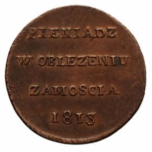 6 грошей 1813 года - С легендой на реверсе Медь