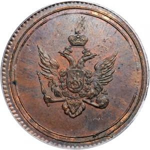 Деньга 1802 года - НОВОДЕЛ. Медь.