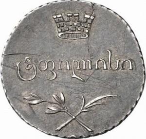 Полуабаз 1804 года