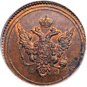 Полушка 1802 года - НОВОДЕЛ. Медь.