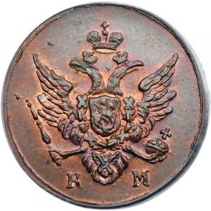 Полушка 1808 года