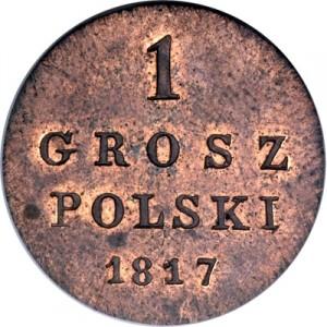 1 грош 1817 года
