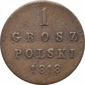 1 грош 1818 года - Медь