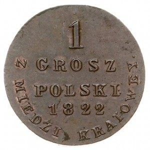 1 грош 1822 года