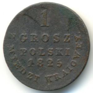 1 грош 1825 года