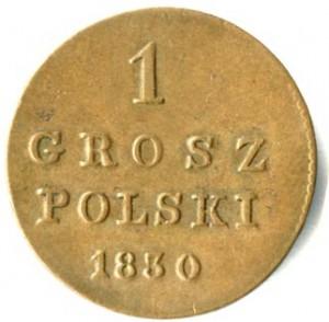 1 грош 1830 года - Медь