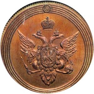 1 копейка 1802 года