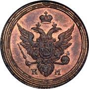 1 копейка 1803 года - НОВОДЕЛ.