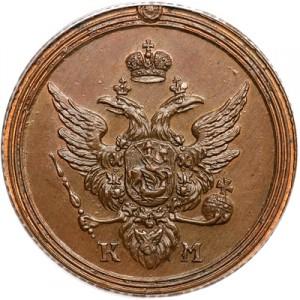 1 копейка 1804 года