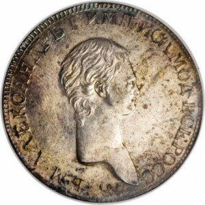 1 рубль 1802 года -