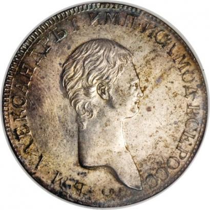 1 рубль 1798 года