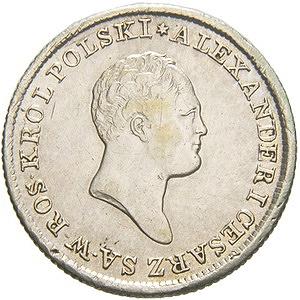 1 злотый 1825 года - Серебро
