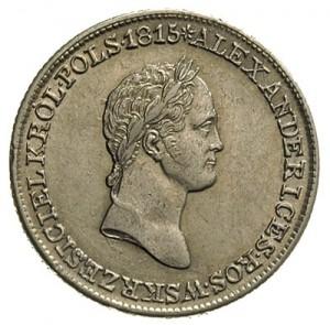 1 злотый 1830 года