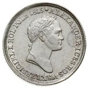 1 злотый 1831 года - Голова большая. Серебро