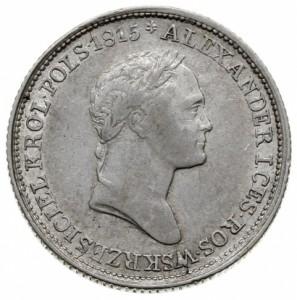 1 злотый 1832 года - Голова большая. Серебро