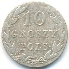 10 грошей 1822 года