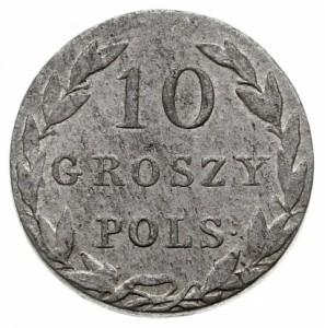 10 грошей 1831 года - Серебро