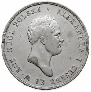 10 злотых 1821 года - Серебро