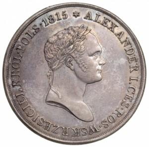 10 злотых 1827 года - Серебро