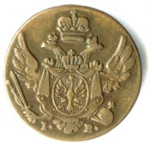 1 грош 1816 года - Медь