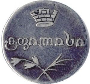 Двойной абаз 1829 года - Серебро