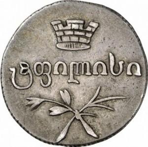 Двойной абаз 1832 года - Серебро